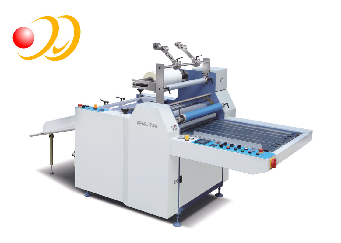 PVC Sheet Document Lamination Machine High Efficiency For Acrylic